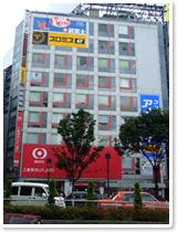 加藤眼科レーシックセンター