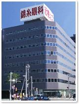 錦糸眼科 札幌院
