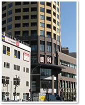 錦糸眼科 東京本院